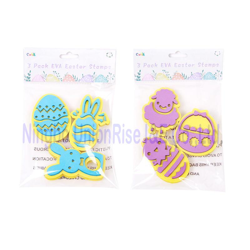 3 Pack EVA Easter Stamps