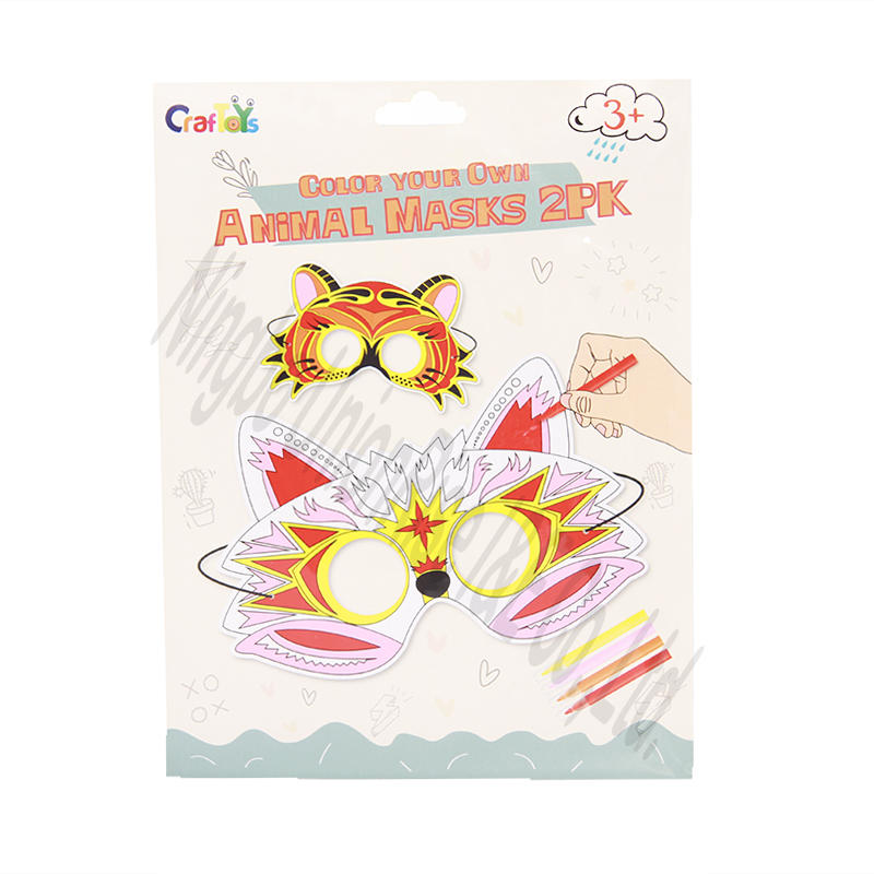 Color Your Own Animal Masks 2PK 3 Assortment
