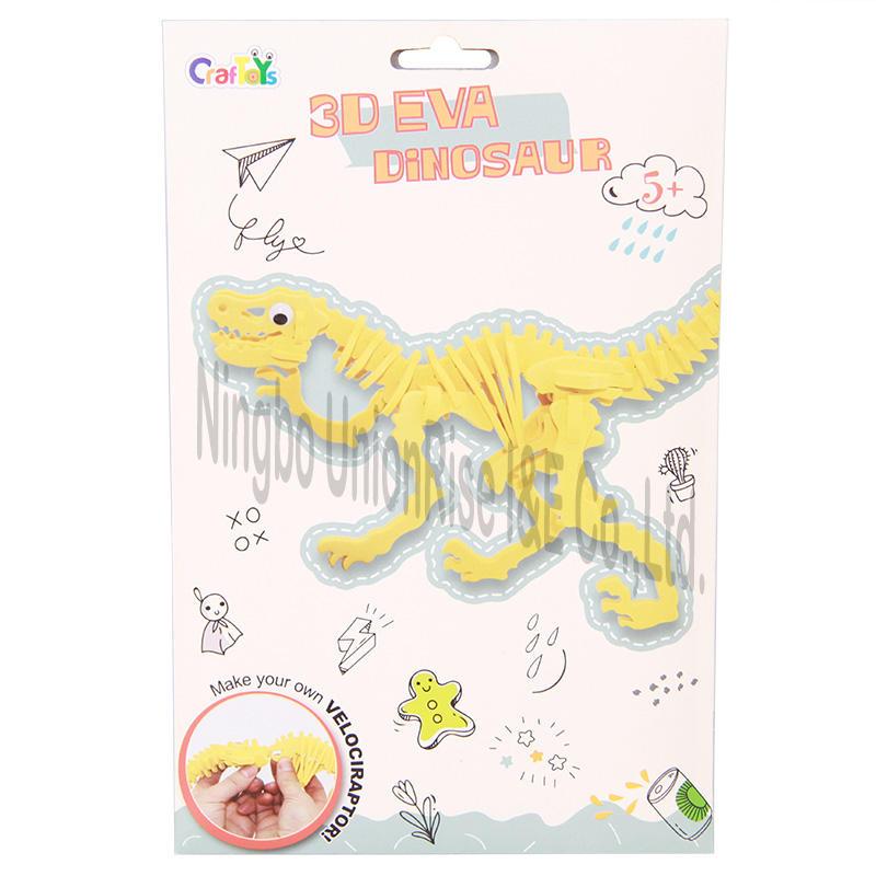 3D EVA Dinosaur