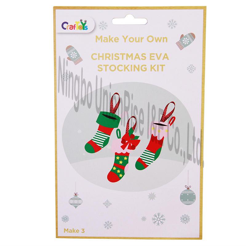 Make Your Own Christmas EVA Stocking Kit