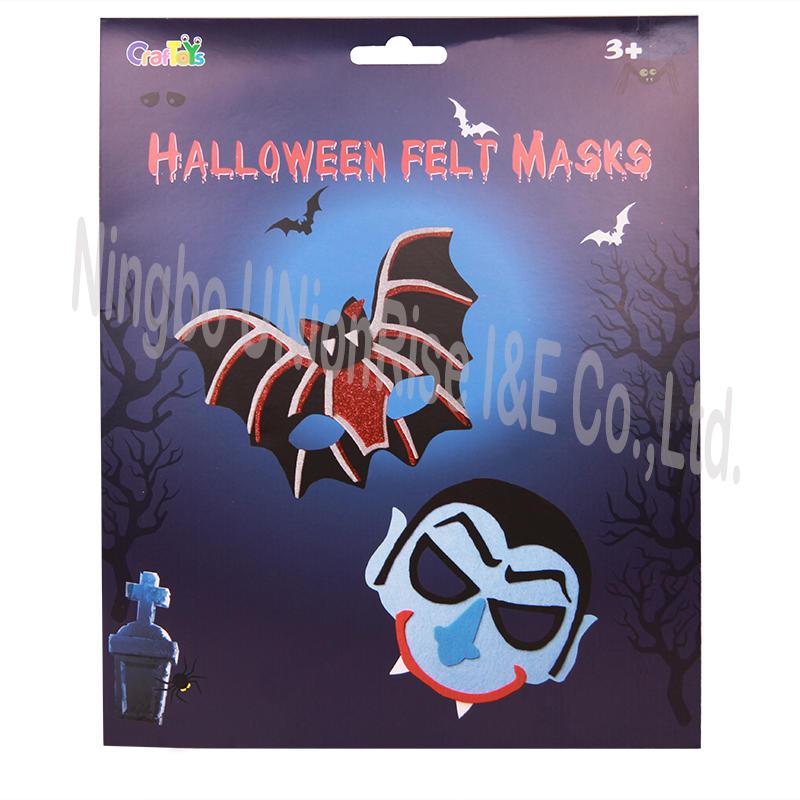 Halloween Felt Masks