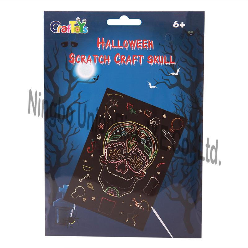 Halloween Scratch Craft Skull