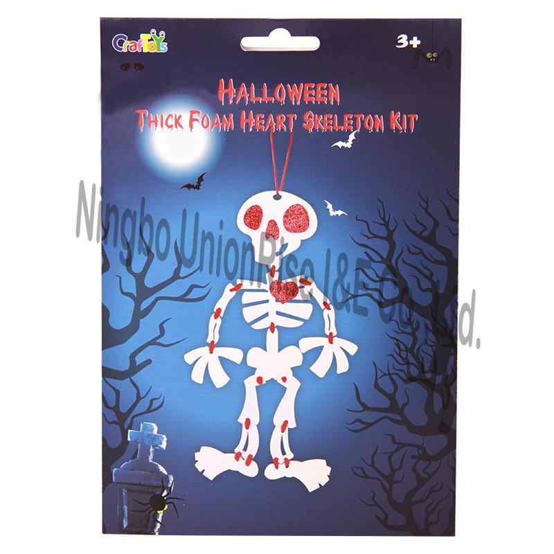 Halloween Thick Foam Heart Skeleton Kit