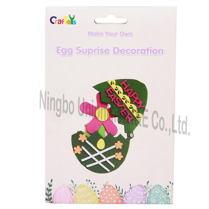 Make Your Own Egg Suprise Decoration
