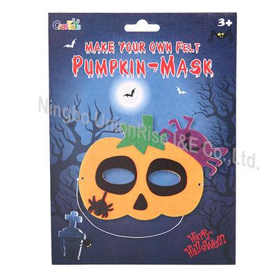 Make Your Own Pumpkin-Mask