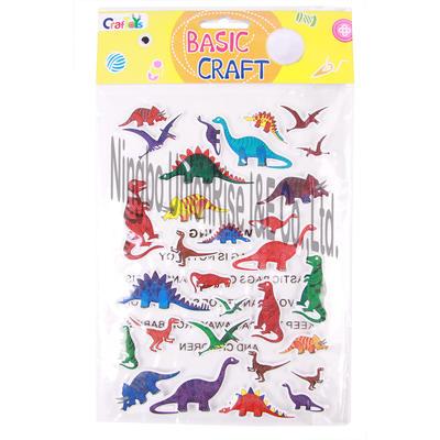 Basic Craft Sticker Dinosaur