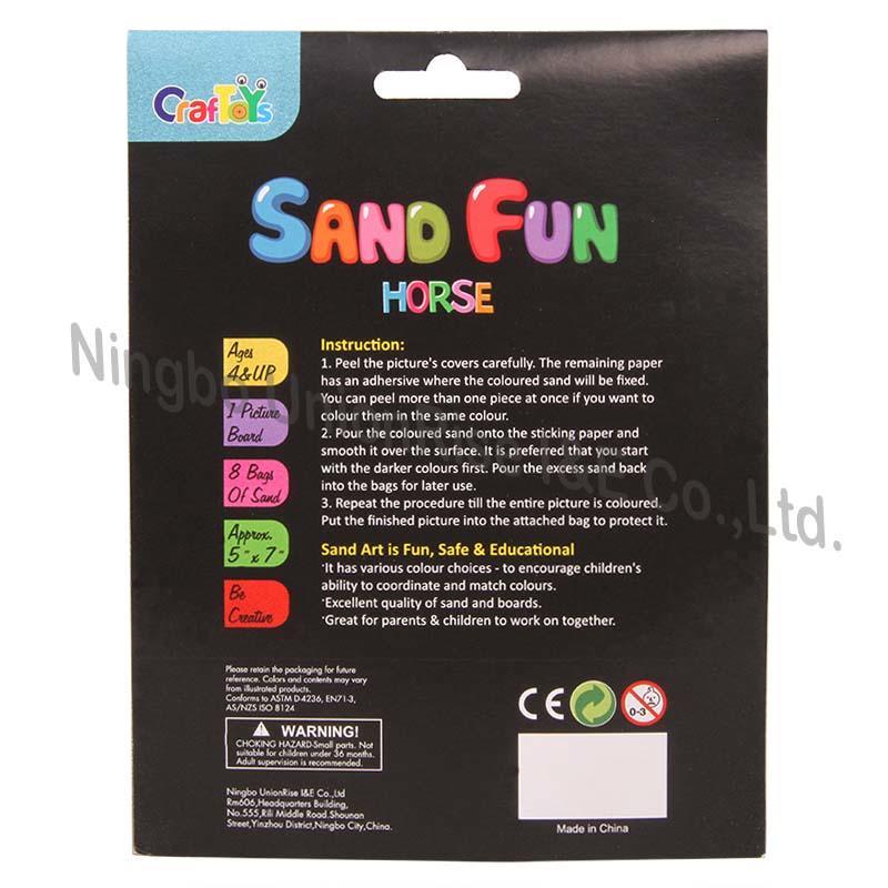 Sand Fun Style 2