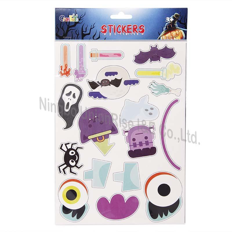 Halloween Craft Stickers