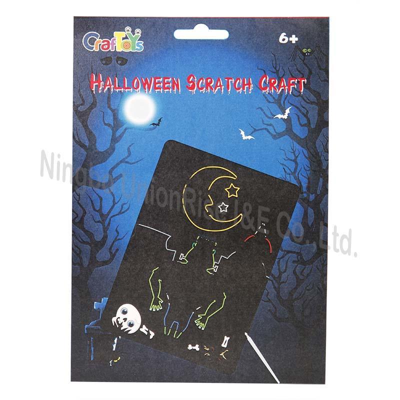 Halloween Scratch Art Monster and Ghost 2 Assorted