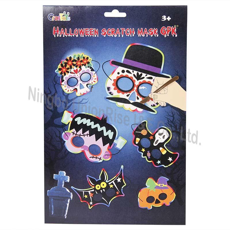 Halloween Scratch Art Masks 6 Pack