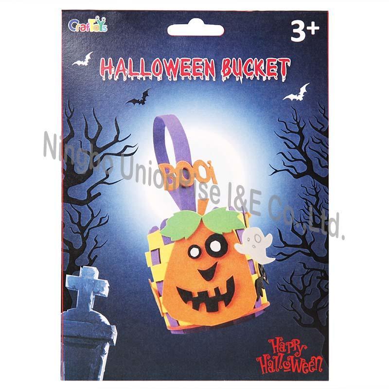 Weave Your Own Halloween EVA Basket - Pumpkin
