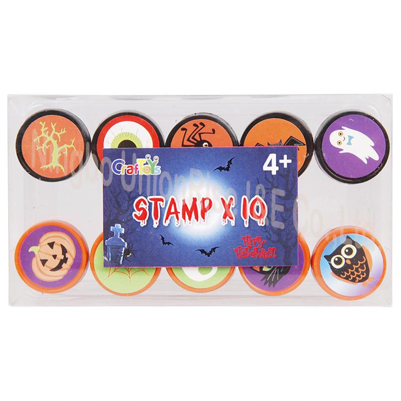 Halloween Stamp 10PK