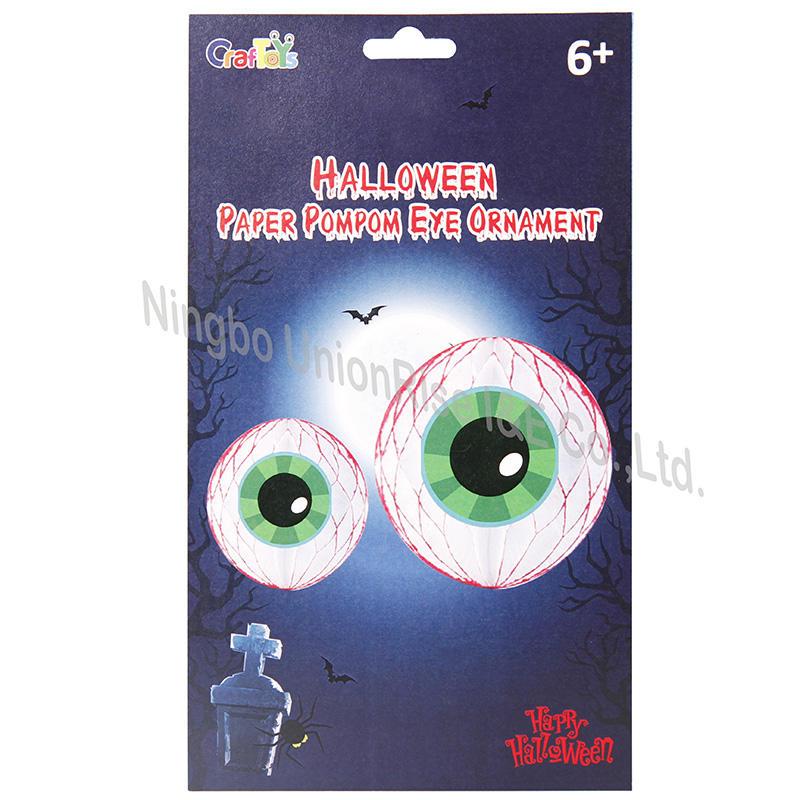 Halloween Paper Pompom Eye Orinament