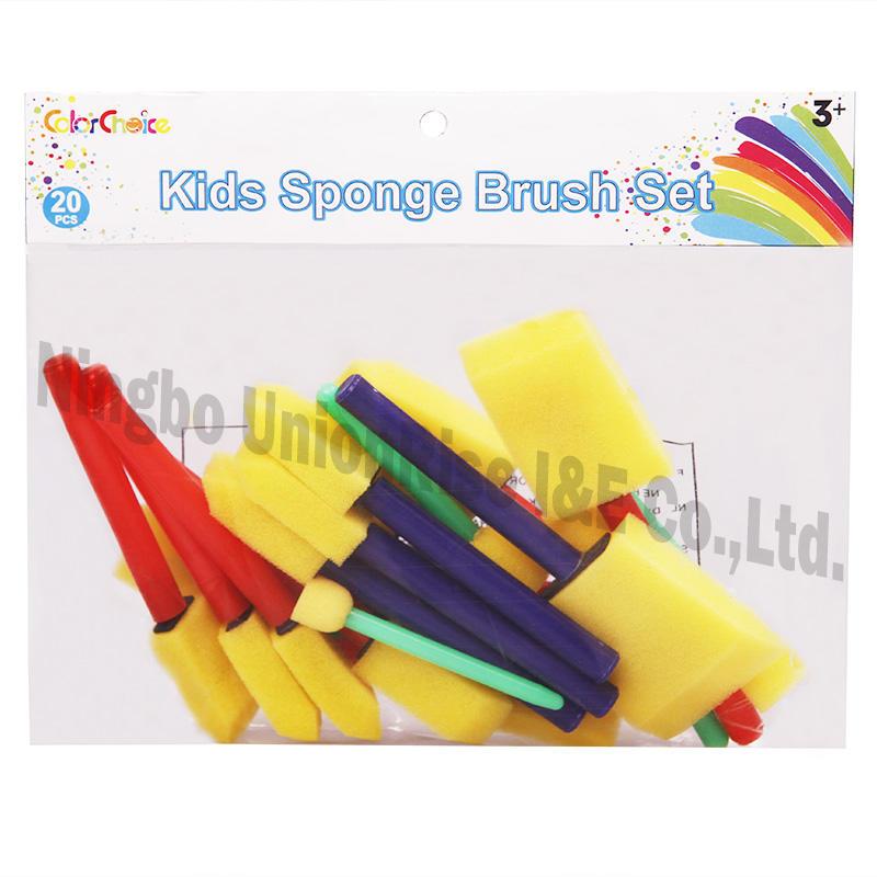 Kids Sponge Brush Set