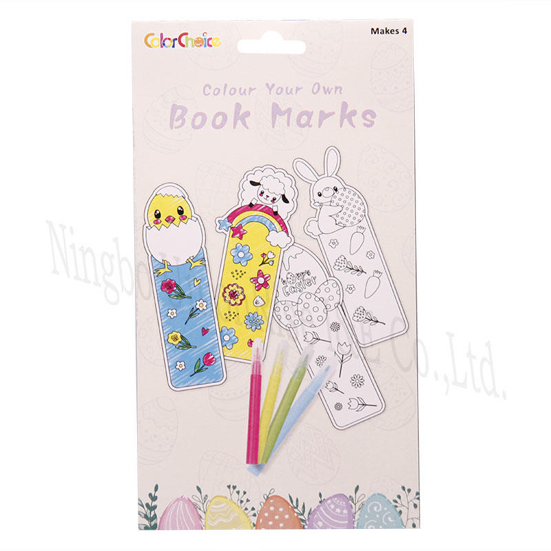 Make Your Own Book Marks