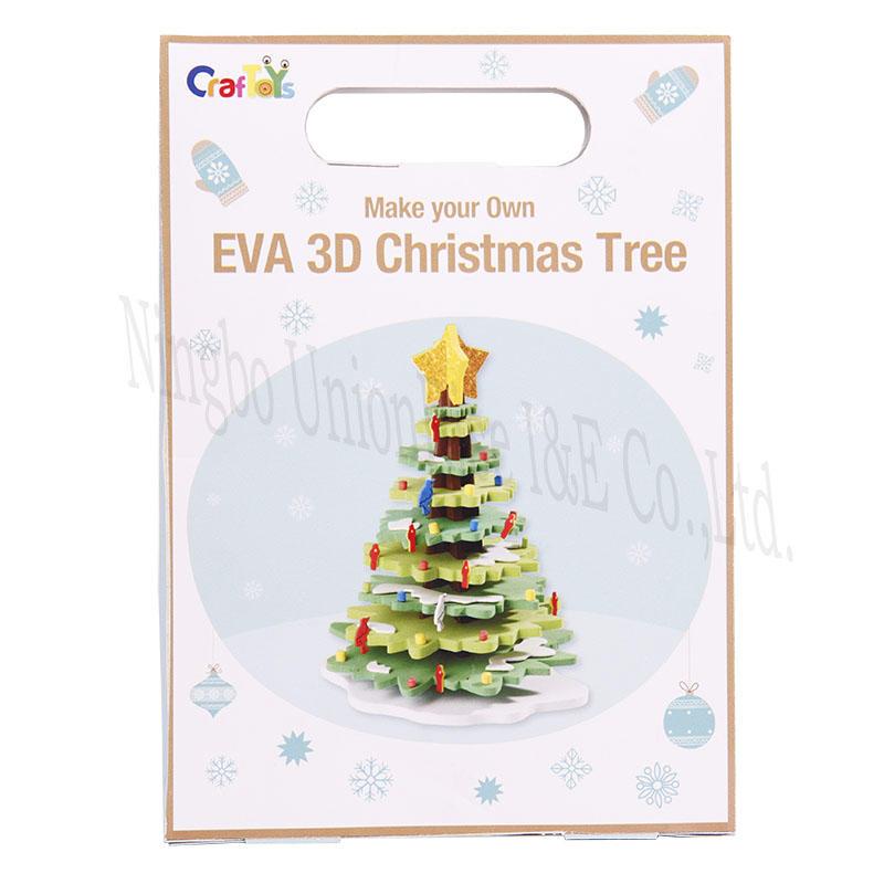 Make Your Own EVA 3D Christmas Tree