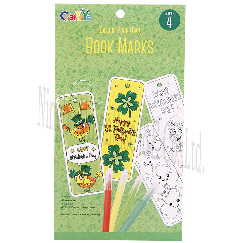 Colour Your Own Book Marks