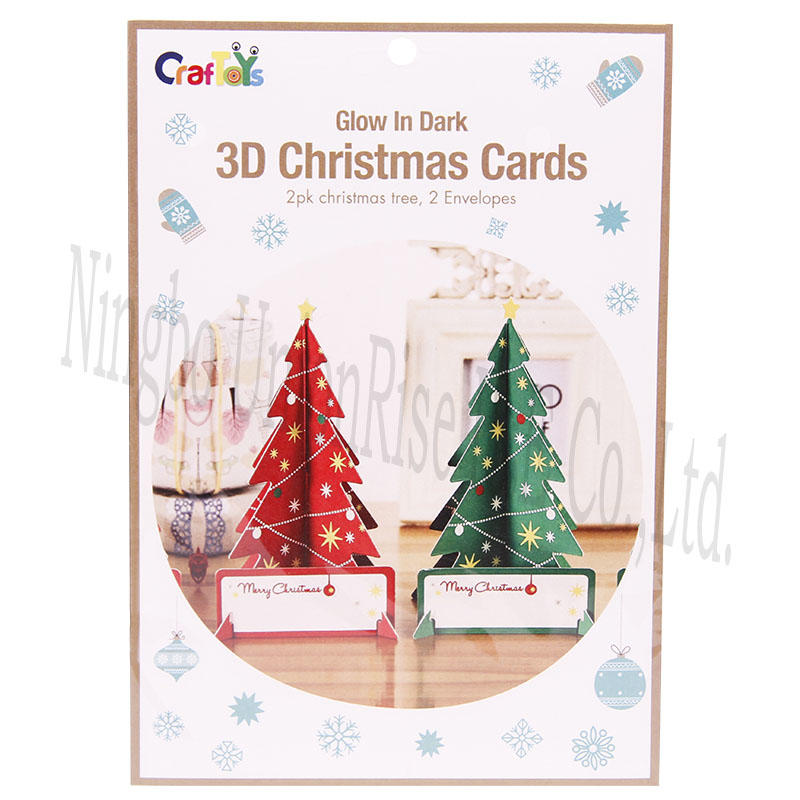 Glow In Dark 3D Christmas Cards