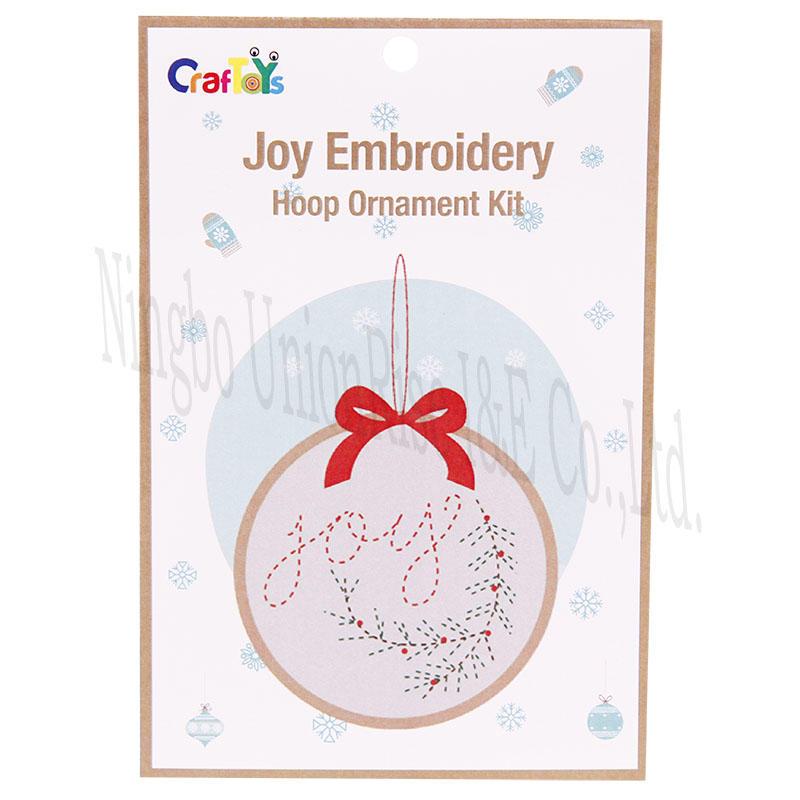 Joy Embroidery Hoop Ornament Kit