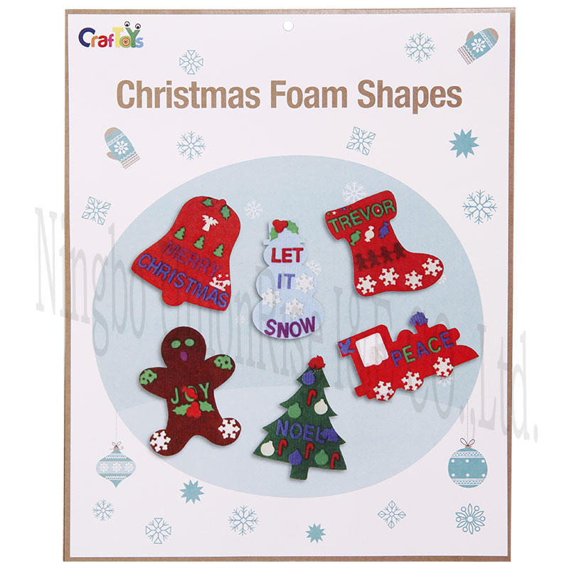 Christmas Foam Shapes
