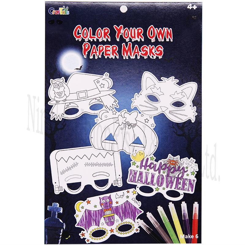 Color Your Own Paper Masks