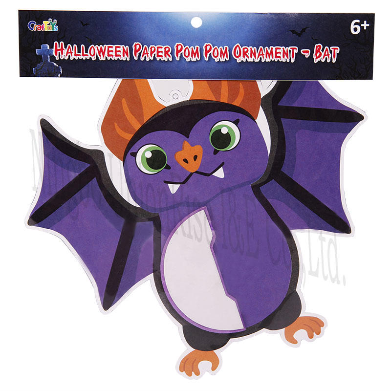 Halloween Paper Pom Pom Ornament-Bat